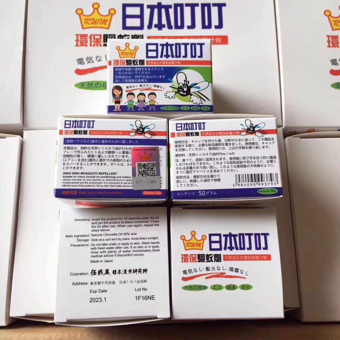 10820032109_1318876293.jpg